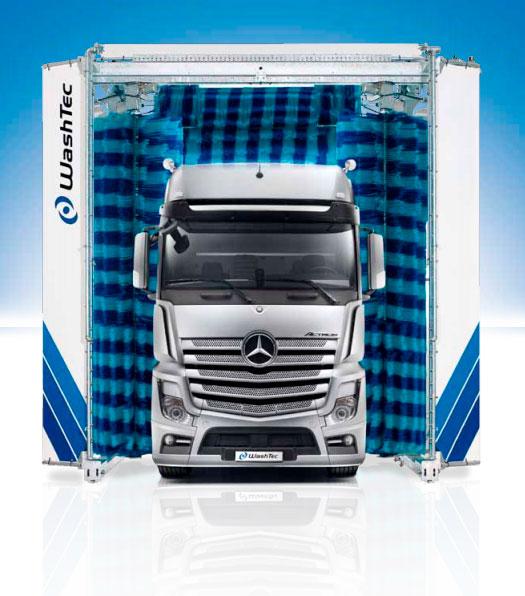 Портальные автомойки для грузовых