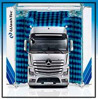Портальная-для-грузовиков